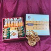 【九個太陽】經典組禮盒 ★ 內容物請看商品簡述 ★ 含運價495元