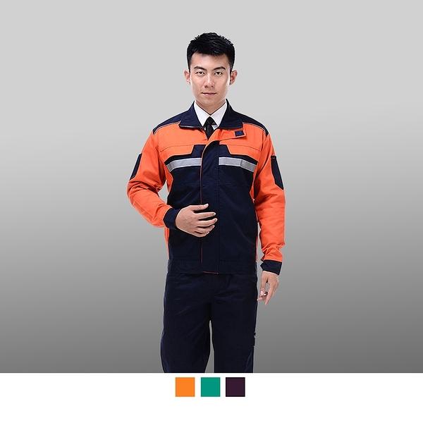 晶輝專業團體制服*CH094*上衣長袖帆布透氣長袖汽修廠工廠工程電子業工作服