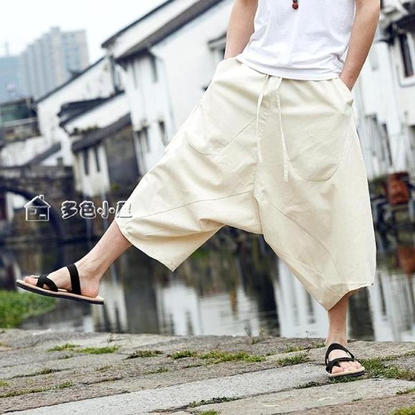 燈籠褲男泰國褲子燈籠褲男寬鬆棉麻哈倫褲尼泊爾七分闊腿大襠褲短褲夏14日 快速出貨