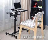 懶人筆記本電腦桌床上用電腦桌簡約置地移動升降床邊桌 YYP  琉璃美衣