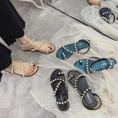 涼鞋女珍珠涼鞋女2019夏季新款學生平底套趾仙女風蛇形纏繞軟妹沙灘涼鞋【免運】