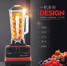 110V破壁機家用新款靜音小型多功能加熱全自動榨汁豆漿料理機