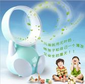 風扇 創意USB無葉風扇卡通便攜式兒童安全風扇 寶寶風扇 睡眠風扇 阿薩布魯