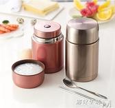 保溫桶飯盒燜燒杯湯杯便攜粥杯湯盒小型外出可裝湯罐密封帶大容量