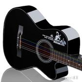 吉他初學者民謠木吉他38寸新手入門練習男女吉它樂器琴 JY2499【Sweet家居】