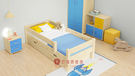 [紅蘋果傢俱] AKW056 兒童家具 ...