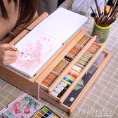 櫸木抽屜木質畫架畫盒桌面油畫箱素描彩鉛收納盒子畫畫     時尚教主