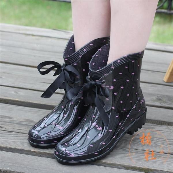 雨季必備雨鞋蝴蝶結時尚短筒雨鞋【橘社小鎮】