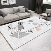 北歐簡約地毯客廳現代沙發茶幾地墊房間可愛臥室床邊毯滿鋪家用毯 qz6308【viki菈菈】