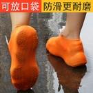 雨鞋套硅膠防水鞋套男女雨天跑步防滑加厚耐磨底戶外便攜兒童靴套 快速出貨