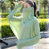 夏季女防曬衣開車學車女士透氣披肩騎行薄款可清洗型冰絲戶外口罩 卡布奇诺