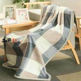 午睡毯 午睡毯 小毛毯 蓋腿毯 空調毯 珊瑚絨