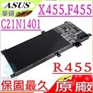 ASUS X455 K455 電池(原廠)-華碩電池 C21N1401, X455LA, X455LN, X455LD ,X455L,K455LD,K455LA
