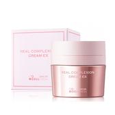 韓國 Hanskin 粉紅玫瑰霜素顏霜全新EX升級版 50ml【美日多多】