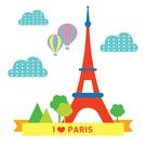 LOVIN 超萌韓版數字油畫 城市系列 巴黎鐵塔(2) 1幅