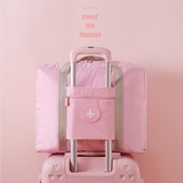 飛機圓標行李拉桿包 可摺疊 隨身行李 可登機 大容量 肩背 防潑水 便攜 旅行 收納【RB496】