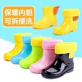 兒童雨鞋防滑男童寶寶水鞋幼兒園膠鞋短筒 LQ1281『夢幻家居』