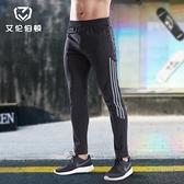 運動褲子男夏季薄款運動長褲騎行訓練衛褲健身寬鬆大碼男褲健身褲  降價兩天