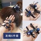 髮束 韓版網紅髮圈套裝成人氣質髮繩6件套...
