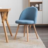 北歐簡約椅子女生可愛臥室梳妝椅靠背網紅懶人化妝椅少女心化妝凳AQ 有緣生活館
