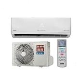 【南紡購物中心】SAMPO聲寶 5-7坪變頻分離式冷暖冷氣AU-PC36DC1/AM-PC36DC1