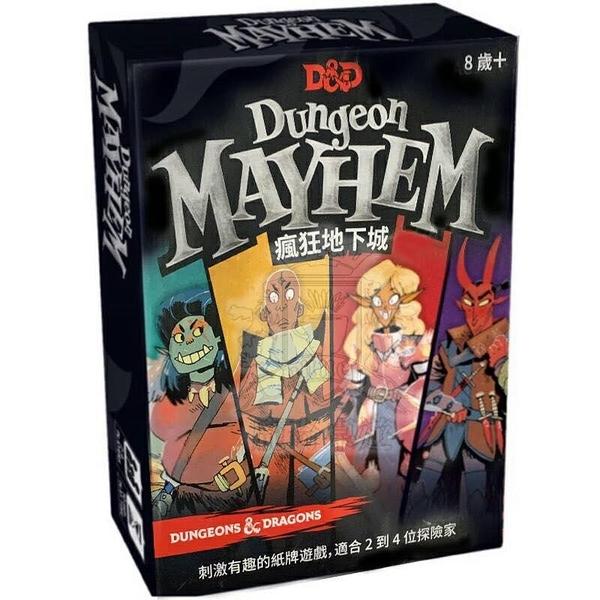 『高雄龐奇桌遊』 瘋狂地下城 地城無雙 Dungeon Mayhem 繁體中文版 正版桌上遊戲專賣店