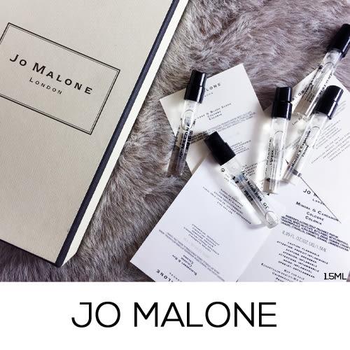 Jo Malone 英國 試管香水 1.5ml 小香針管香水 香水界的LV 多款香水選擇