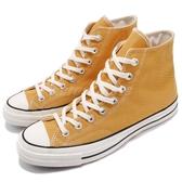 Converse Chuck Taylor All Star 70 黃 奶油底 1970 男鞋 女鞋 高筒 帆布鞋【ACS】 162054C