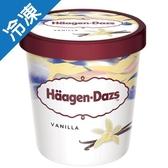 哈根達斯 冰淇淋品脫 香草 473ml【愛買冷凍】