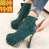 短靴 高跟女靴子-休閒典型舒適隨意休閒3色66c49【巴黎精品】