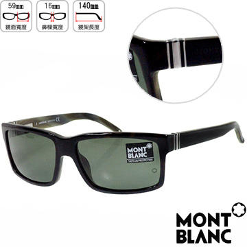 萬寶龍 (MONTBLANC) 時尚太陽眼鏡 (無盒)