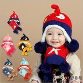 童帽毛線帽子飛行帽 +圍巾保暖可愛造型護耳帽-321寶貝屋