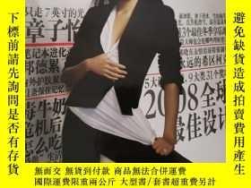 二手書博民逛書店罕見時尚先生(2008年11月號)封面-章子怡Y250075