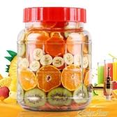 飲料桶酵家用酵素發酵桶玻璃透明水果密封罐媽媽果汁罐飲料罐瓶 color shop YYP
