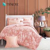 天絲 Tencel 蘭之夢 橘 床包 雙人三件組 100%雙面純天絲