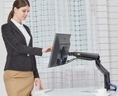 顯示器支架屏幕增高架底座升降萬向旋轉伸縮桌面顯示屏支架 星河