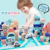 積木拼裝玩具益智兒童早教木頭桌桶裝【聚可愛】
