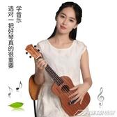 尤克裡裡初學者學生成人女小吉他兒童入門23寸26寸烏克麗麗YXS   潮流前線