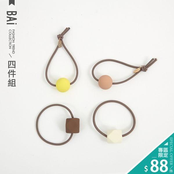 髮束 多角小方塊&圓球霧面彈性髮圈4入組-BAi白媽媽【196133】