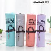 文具盒韓國簡約小清新帆布筆簾捲筆袋鉛筆