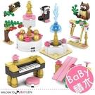 黃金公主2合一迷你拼裝積木 益智玩具 8...