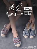 懶人鞋老北京布鞋女一腳蹬懶人軟底平底漁夫帆布秋2020新款春季休閒鞋子 夏季上新