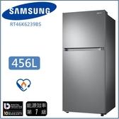 ↙0利率↙SAMSUNG三星500L 一級能效 省電除臭 變頻雙門冰箱RT18M6219S9 原廠保固【南霸天電器百貨】