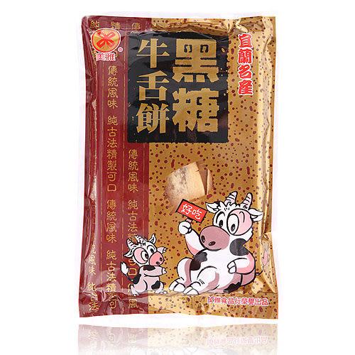 【美雅】美雅優質牛舌餅系列 - 黑糖芝麻牛舌餅 (15包/箱)