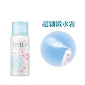 freeplus 高滲透瞬效保濕噴霧化粧水(輕巧粉) 50g