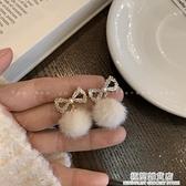 毛絨絨毛毛球耳環女韓國氣質百搭耳釘可愛適合冬天秋冬季耳夾耳飾 極簡雜貨
