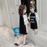 女童T恤 2020新款夏裝兒童夏季中長款半袖體恤中大童短袖上衣洋氣【快速出貨】