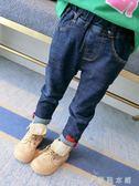 牛仔褲 女童時尚牛仔褲韓版小腳褲女寶寶洋氣褲子潮 伊鞋本鋪