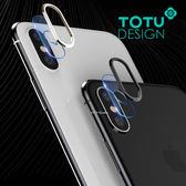 TOTU 套裝 iPhoneX ix 鏡頭貼 鏡頭圈 鋼化膜 9H 保貼 鏡頭膜 玻璃貼 鏡頭 保護膜