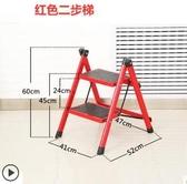 鋁梯梯子家用折疊人字梯室內多 伸縮工程爬梯扶樓梯二步梯加厚 出貨